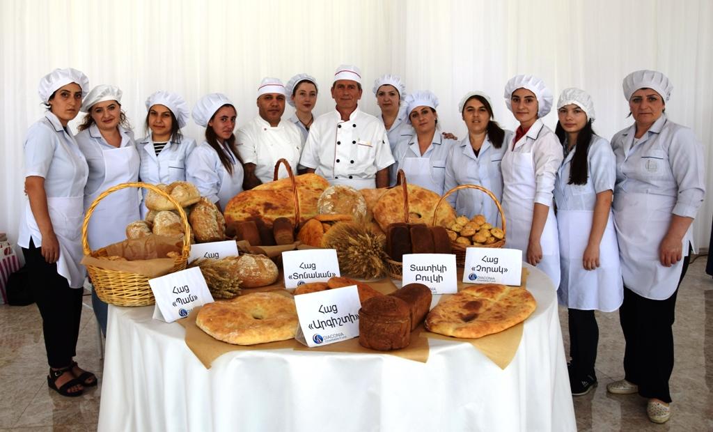 Bäckereiausbildung